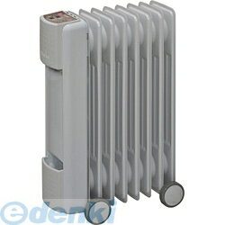 クリーンにほんのり部屋を暖める!ユーレックス[FZ8B2TCE]オイルヒーター FZ-8B2TCEユー...