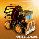 ソーラーミキサー車