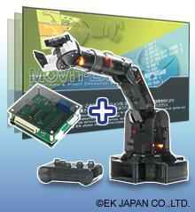 【送料無料 レビューでQuoカードget!】【エレキット】[MR-999CP]ロボットアーム制御パック【...