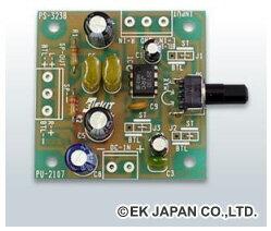 EKJAPAN(エレキット) [PS-3238]ベビー・アンプELEKIT(エレキット) [PS-3238] ベビー・...