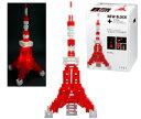 【訳あり】学研[ニューブロックプラス・東京タワー]作って飾れるニューブロック「東京タワー」...