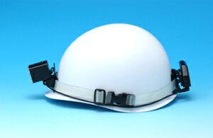 【送料無料 レビューでQuoカードget!】長谷川電機[EHL-2G]LEDヘルメットライト長谷川電機 [EHL...