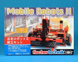 フィッシャーテクニック CP-07 自走ロボット組立キット2 CP07