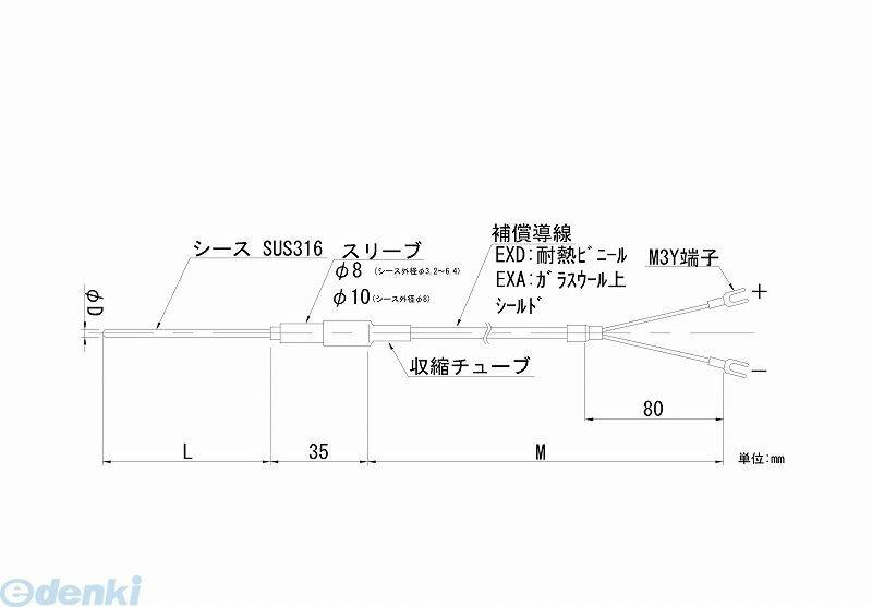計測工具, その他 1 TN1-6.4-15-4M TN164154M