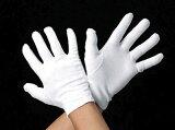 エスコ EA354AA-2 M 高級薄手綿手袋 12双 EA354AA2【キャンセル不可】