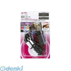DrivePro200-615x268 Transendのドライブレコーダー「DrivePro200」を買ってみた!