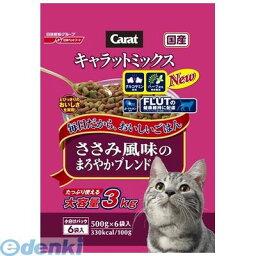 【ポイント2倍】日清ペットフード 4902162021618 キャラットミックスささみ風味ブレンド3kg