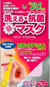 ユタカメイク [MSN-S] マスクシェル鼻挿入型 レギュラーサイズ3個入 女性専用 Sサイズ MSN...