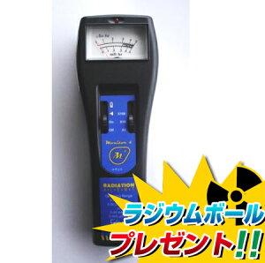 【送料無料 レビューでQuoカードget!】[MONITOR4]ガイガーカウンタ モニター4 放射能測定器 ...