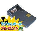 【送料無料 レビューでQuoカードget!】 [DMC2000S] 電子式線量計 DMC-2000S 線量・線量率が測...