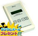 【送料無料 レビューでQuoカードget!】[SM3D] デジタル式放射線量測定器 サーベイメーター SM...