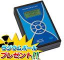 【送料無料 レビューでQuoカードget!】[DKG-07D] ブラックバード DKG07D 高性能放射線量測定...