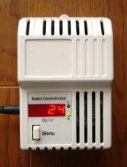 [RGD-PS3] ラドンガス測定器 RGDPS3【送料無料】【おしゃれ おすすめ】【RCP】【最安値挑戦 セール】
