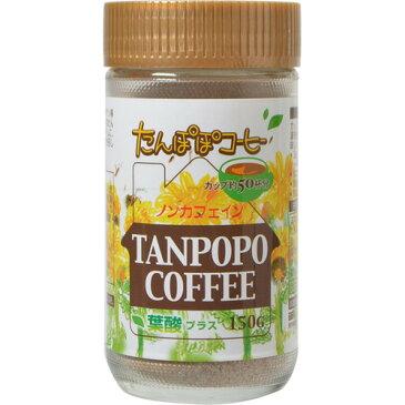 【個数:1個】4903361131429 ユニマットリケン たんぽぽコーヒー葉酸+150g