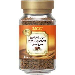 【個数:1個】4901201124563  ユーシーシー上島珈琲 UCC おいしいカフェインレスコーヒー 90g