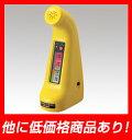 【送料無料】[1-9633-01]アルコールチェッカー アルコール検知器 アルコールセンサーKAC-80D...