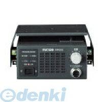 Standard(スタンダード)[RP826] 作業用無線連絡通信システム 親機 RP826【2013ショップ・...