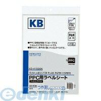 PCアクセサリー, その他  KOKUYO 51051310 PPC A4 10 KBA1590N