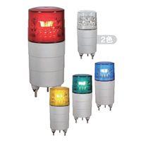 【送料無料 レビューでQuoカードget!】日恵 [VL04M-100NR] 超小型LED回転灯ニコミニ【ポイン...