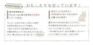 ※同梱「直送」ベッドスプレッドキルトプロヴァンスブーケ150×225cmキルトマルチカバー長方形ブルー【】