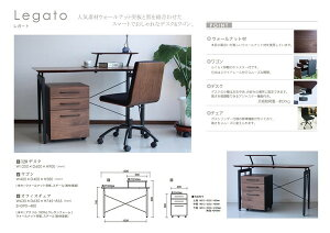 ※同梱「直送」デスク(パソコンデスク/PCデスク/ワークデスク)木製幅120cmアジャスター調整機能付きブラウン【】