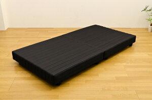 ※同梱「直送」脚付きマットレス/ローベッド【シングルサイズ】ブラック(黒)高さ約20cm折りたたみ式コンパクト【】