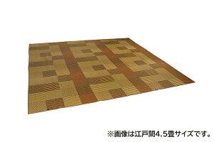※同梱「直送」純国産/日本製い草花ござカーペット『京刺子』ベージュ本間6畳(約286×382cm)