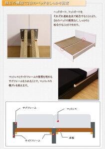 ※同梱「直送」パネル型ラインデザインベッドWK260(SD+D)SGマーク国産ボンネルコイルマットレス付ホワイト284-01-WK260(SD+D)(10816B)【】