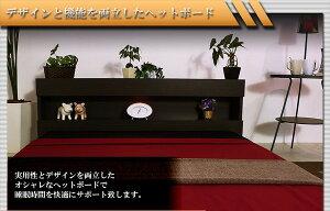 ※同梱「直送」棚・ムードライト付フロアベッドセミダブル二つ折りポケットコイルマットレス付ダークブラウンD107-56-SD(10885B)【】