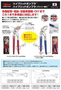 ※同梱「直送」(業務用10個セット)エビハイブリッドポンプラUU4150Sa225mm50mm
