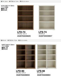 ※同梱「直送」フナモコ小型ライティングデスク【幅74.3×高さ113.8cm】リアルウォールナットKDD-74D