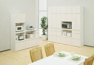 ※同梱「直送」キッチンカウンター幅75cm二口コンセント/スライドテーブル/引き出し付き日本製ホワイト(白)【完成品開梱設置】【】