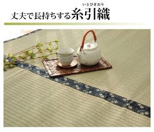 ※同梱「直送」純国産/日本製糸引織い草上敷『梅花』六一間6畳(約277×368cm)