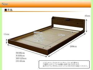 ※同梱「直送」棚コンセント照明付フロアベッドWK280(D+D)二つ折りボンネルコイルマットレス付ブラウン268-31-WK280(D+D)(10874B)【】
