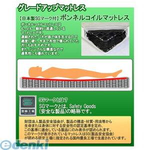 [268-SS-10816B-25]「直送」【支払・他メーカー同梱】棚照明コンセント付フロアベッド(マット付)ブラックSGマーク付日本製ボンネルコイルマットレス268-SS-(10816B)【送料無料】