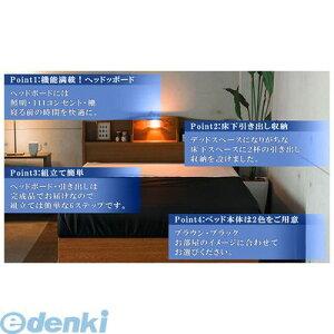 [A321-SD-10816B-31]「直送」【支払・他メーカー同梱】棚照明コンセント引出付デザインベッド(マット付)ブラウンSGマーク付日本製ボンネルコイルマットレスA321-SD-(10816B)【送料無料】
