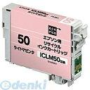 エコリカ ECI-E50LM ECI−E50LM リサイクルインク ECIE50LM