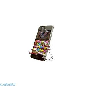 エレコム(ELECOM) [P-TPLG01FSV] ゲーミングタッチペンiPhone5s・5c・5用フィルム付(シル...