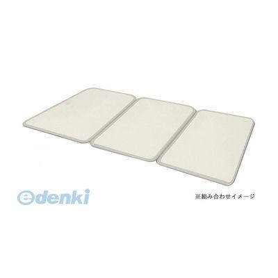 パール金属 [HB-1365] シンプルピュア アルミ組み合わせ風呂ふたW16 78×157cm(3枚組) HB1365...
