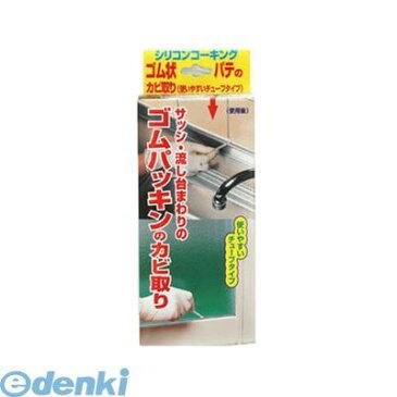 日本ミラコン産業 [MS-119] ゴムパッキンのカビ取り「サッシ用シリコンカビ取り」 50g MS119