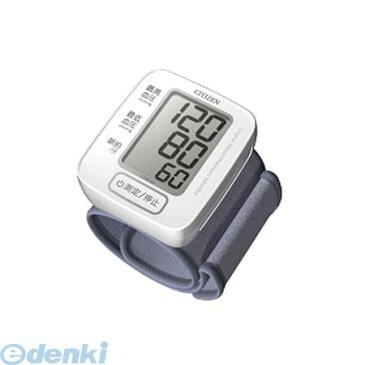 [4562191601979] シチズン電子血圧計 手首式 CHW301【キャンセル不可】