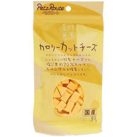 ペッツルート[4984937682149] 素材メモ カロリーカットチーズ 80g
