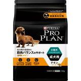 ネスレ[4902201210270] プロプラン ドッグ 小型犬 成犬用 チキン ほぐし粒入り 2.5kg