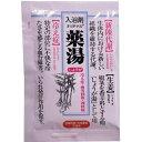 測定器・工具のイーデンキで買える「[4901180029132] オリヂナル 薬湯 入浴剤 しょうが 30g【キャンセル不可】」の画像です。価格は71円になります。