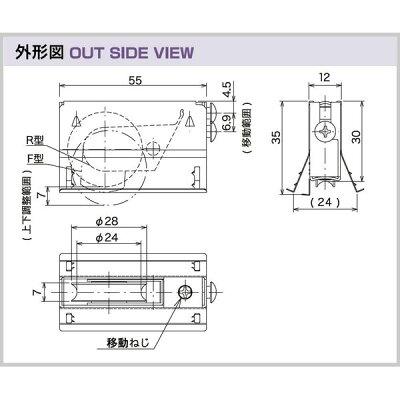 サッシのキュルキュル音(音鳴り)改善に将来的に必要になりそうなアルミサッシ取替戸車の例の形状図面:KAKEN12B28(楽天さん商品リンク図面画像)