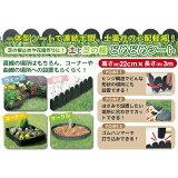 第一ビニール 4968438022468 土と芝の根 どめどめシート L3M巻