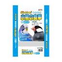 【ポイント2倍】4932804365022 【5個入】 エクセル おいしい小鳥の食事 皮むき 3.8kg【キャンセル不可】