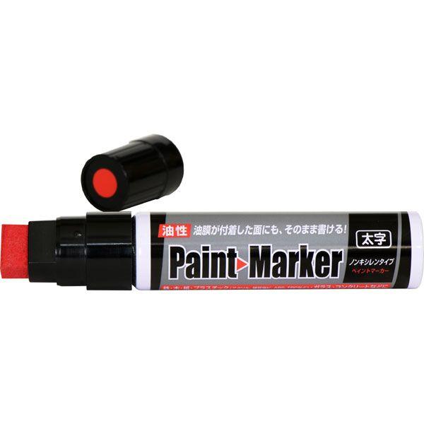 塗装用品, 塗料缶・ペンキ  4902505382949 4902505382949