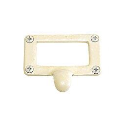 ゴーリキアイランド 620392 真鍮製ハンドル ラベルシリーズ M 古白色 真鍮 取手 アンティーク レトロ