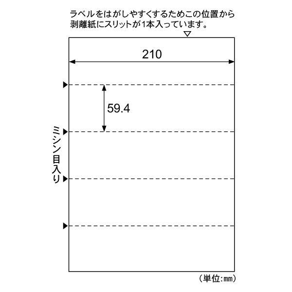 ラベル・ステッカー, ラベル用紙 2 OP3204 5 A4 5